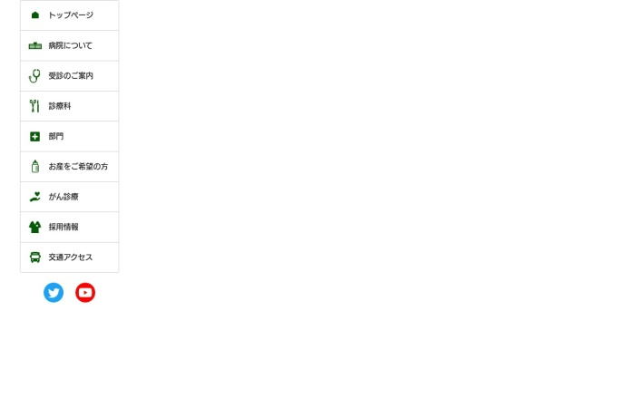 Screenshot of www.imh.jp