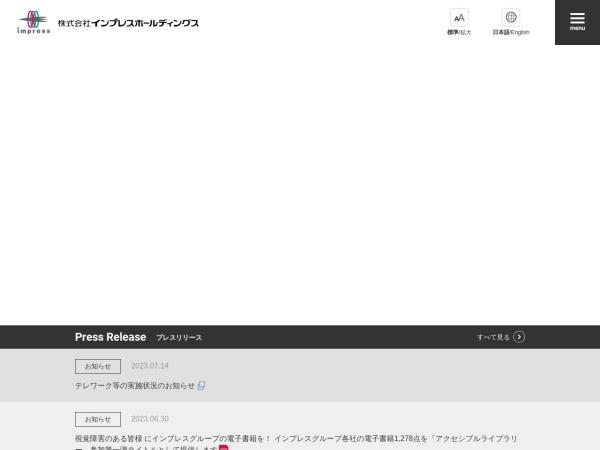 Screenshot of www.impressholdings.com