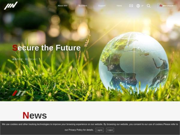 Screenshot of www.imv.co.jp