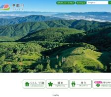 Screenshot of www.inacity.jp