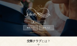 Screenshot of www.infinity-club.jp