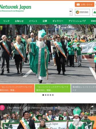 Screenshot of www.inj.or.jp