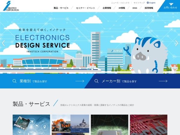 Screenshot of www.innotech.co.jp