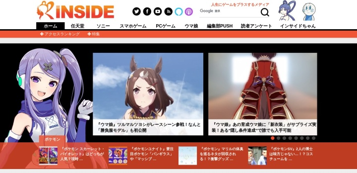 Screenshot of www.inside-games.jp