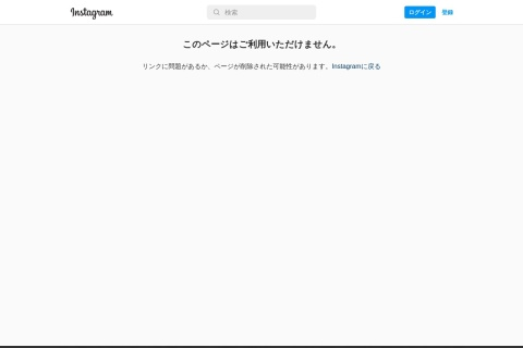 Screenshot of www.instagram.com