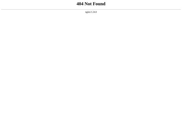 Screenshot von www.integrationsaemter.de