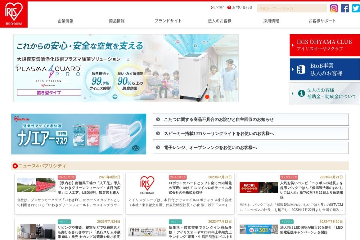 Screenshot of www.irisohyama.co.jp