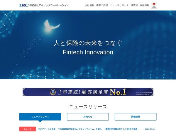 Screenshot of www.irrc.co.jp
