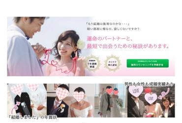 Screenshot of www.irukanet.com