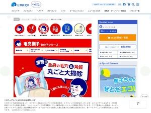 https://www.ishizawa-lab.co.jp/keana/soap.html