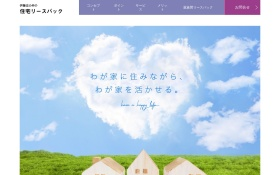 Screenshot of www.itochu-chukai.com