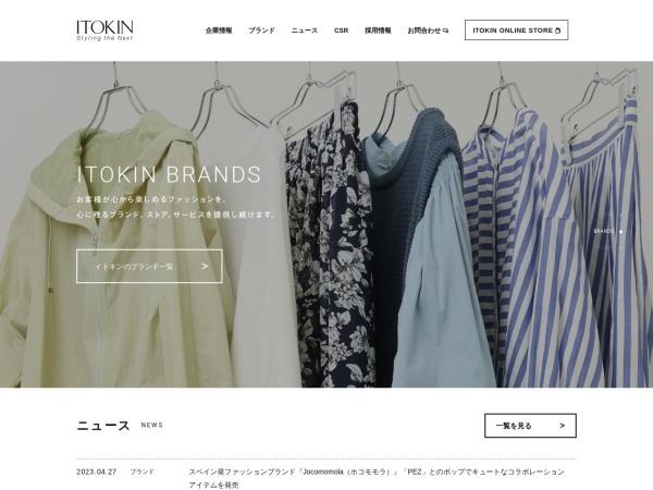 https://www.itokin.com/