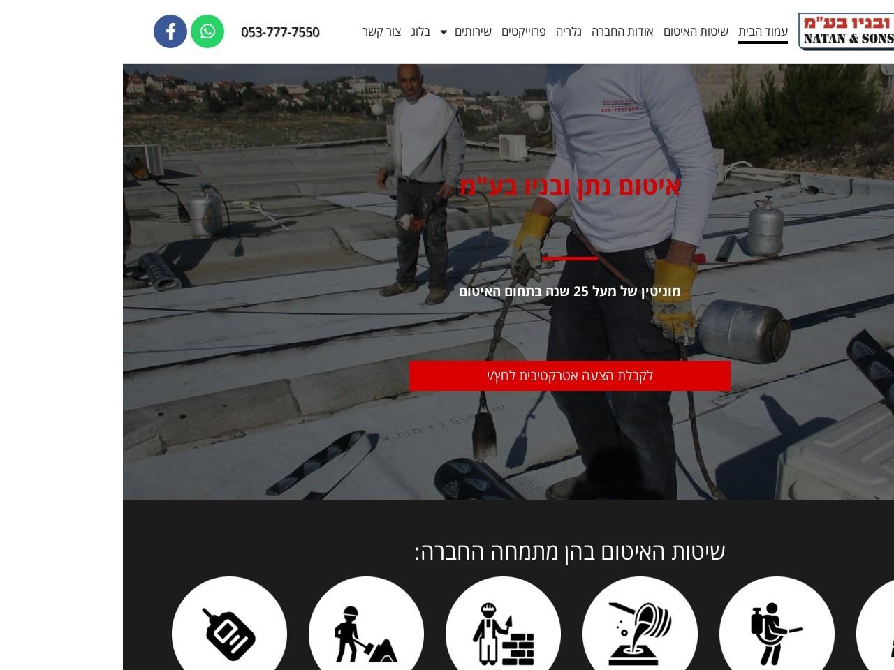 Screenshot of www.itumnatan.com