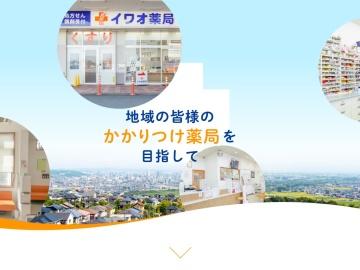 松阪市よいほモール商店街振興組合