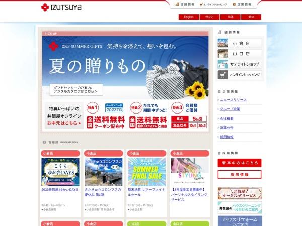Screenshot of www.izutsuya.co.jp