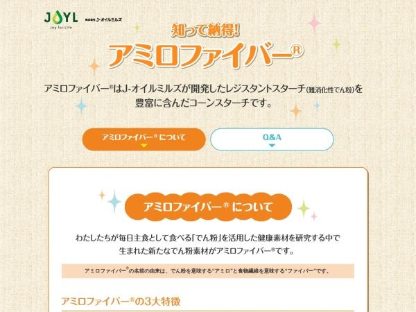 Screenshot of www.j-oil.com