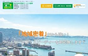 https://www.j-s-fukuoka.jp/