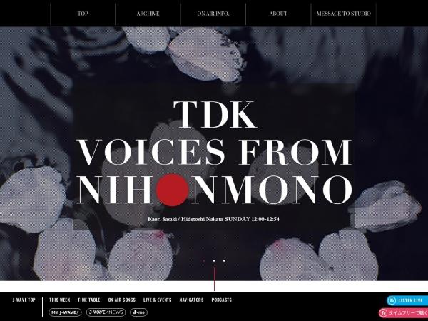 Screenshot of www.j-wave.co.jp