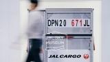 https%3A%2F%2Fwww.jal.co - ANA派驚愕、JAL工場見学は素晴らしい!