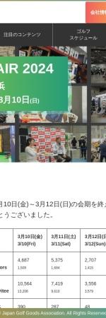 Screenshot of www.japangolffair.com