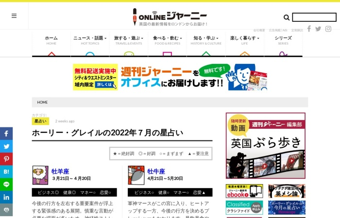 Screenshot of www.japanjournals.com