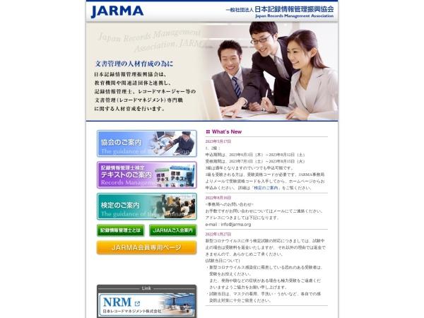 https://www.jarma.org/