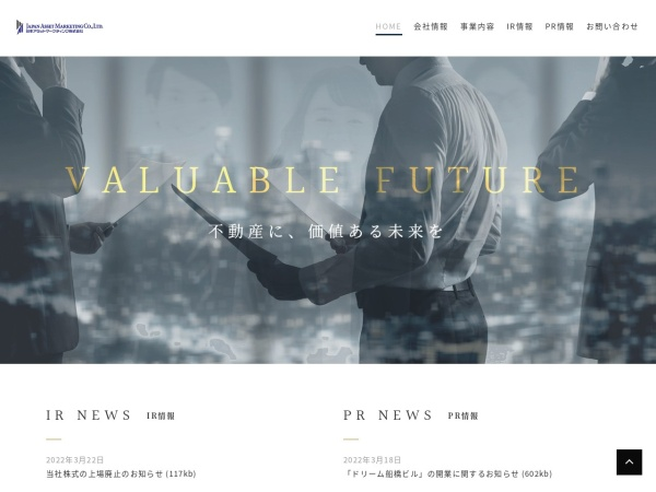 Screenshot of www.jasset.co.jp