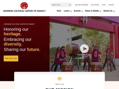 Screenshot of www.jcch.com