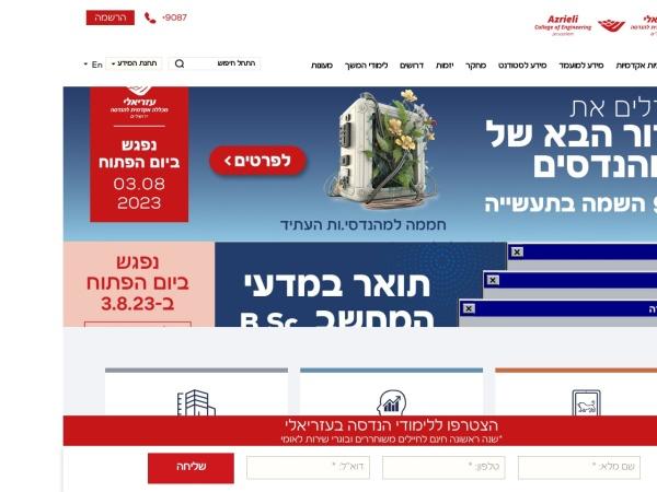 Screenshot of www.jce.ac.il
