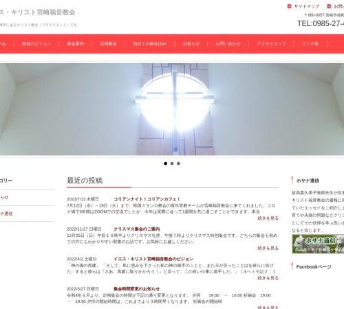 Screenshot of www.jcmgc.com