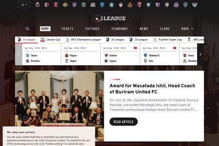 Screenshot of www.jleague.jp