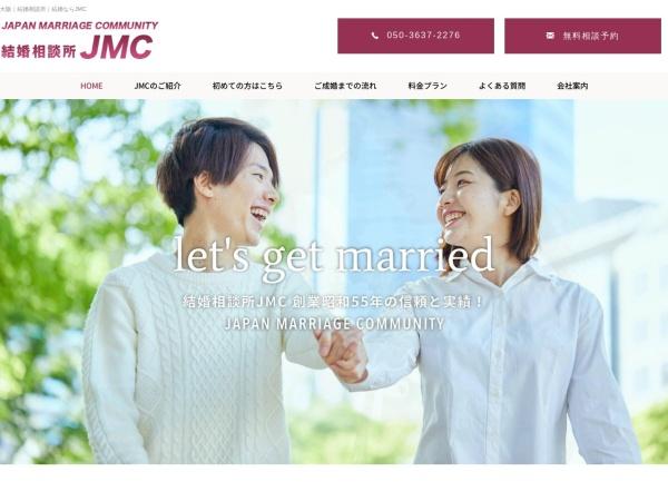 https://www.jmc-ne.co.jp/