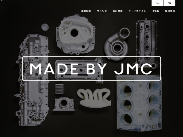 Screenshot of www.jmc-rp.co.jp