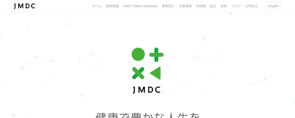 Screenshot of www.jmdc.co.jp