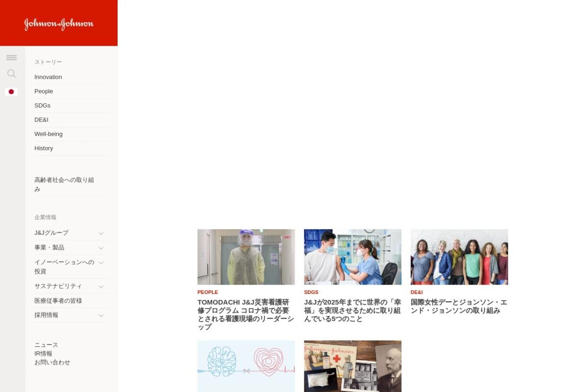 Screenshot of www.jnj.co.jp