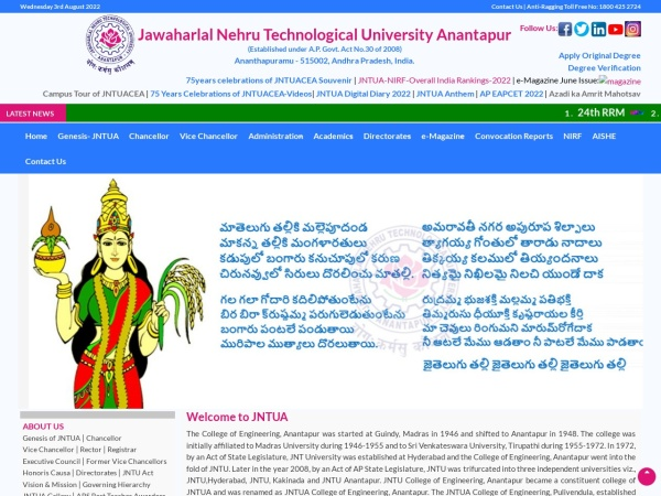 Screenshot of www.jntua.ac.in