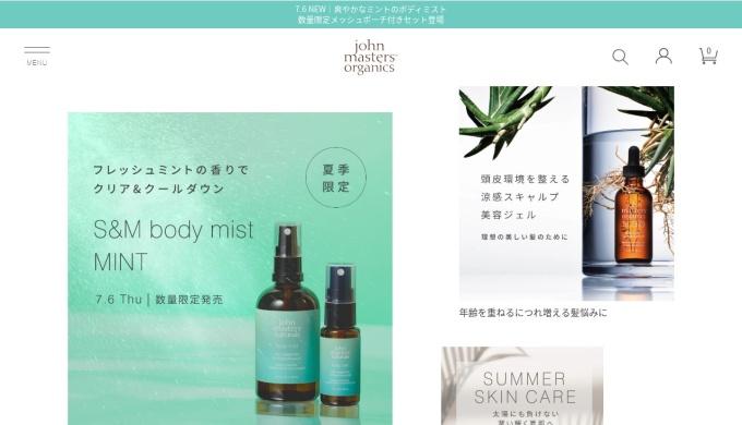 Screenshot of www.johnmasters-select.jp