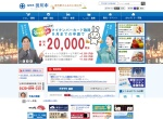 Screenshot of www.joho.tagawa.fukuoka.jp