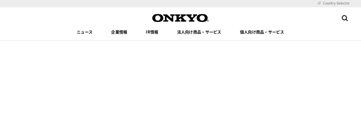 Screenshot of www.jp.onkyo.com