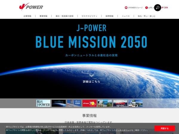 Screenshot of www.jpower.co.jp