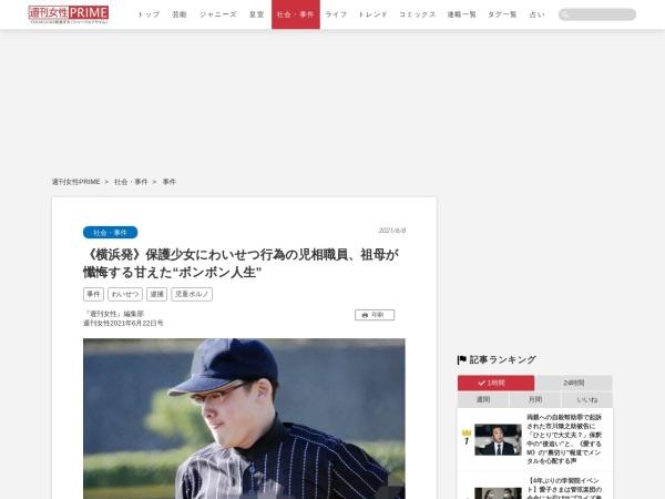 Screenshot of www.jprime.jp