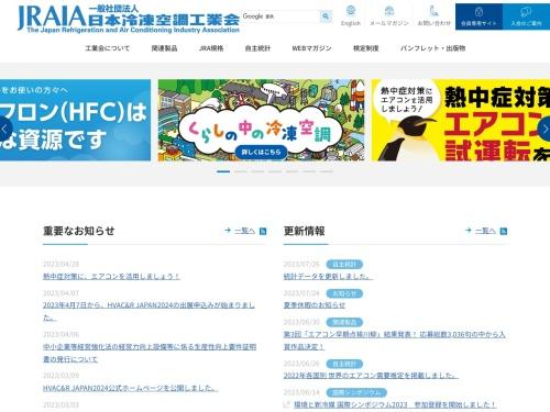 Screenshot of www.jraia.or.jp