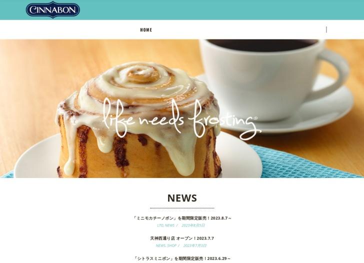 Screenshot of www.jrff.co.jp