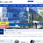Screenshot of www.jrhokkaidobus.com