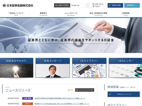 Screenshot of www.jsf.co.jp
