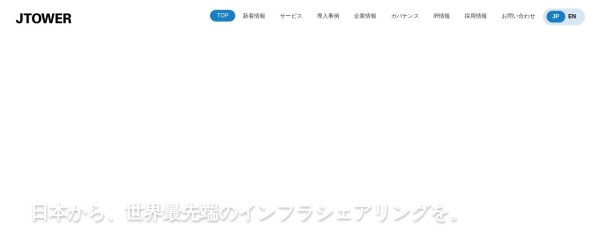 Screenshot of www.jtower.co.jp