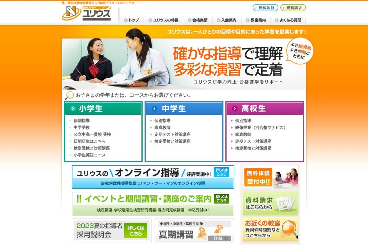 Screenshot of www.julius.ne.jp