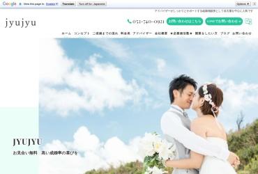 Screenshot of www.jyujyu-bridal.com