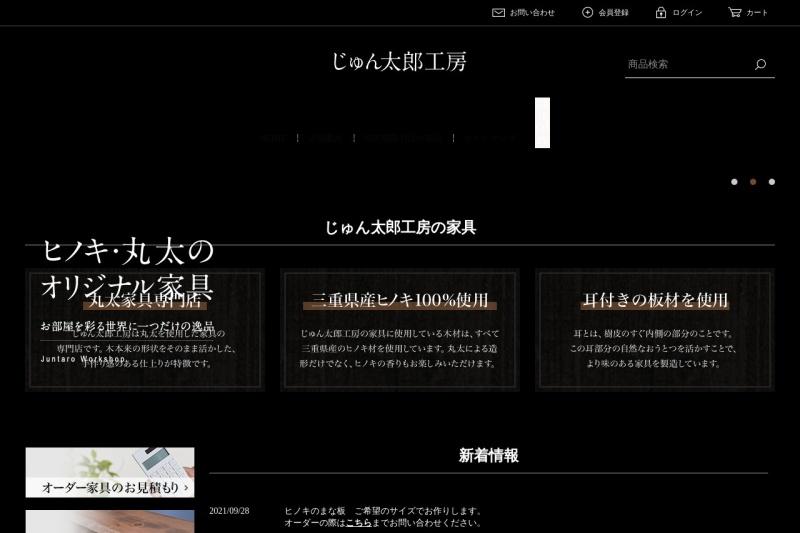 Screenshot of www.jyuntaroukoubou.com