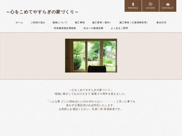 Screenshot of www.jyusanara.com